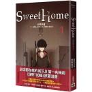 Sweet Home (01)