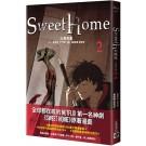 Sweet Home (02)