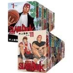 SlamDunk 灌籃高手新裝再編版 1-20 集