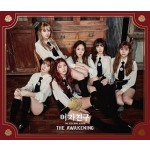 GFRIEND - The Awakening (4th Mini Album) KNIGHT VERSION