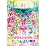 PRECURE SUPER STARS! THE MOVIE光之美少女SUPER STARS!劇場版 (DVD)