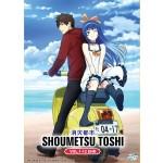 SHOUMETSU TOSHI V1-12END (DVD)