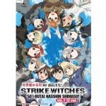 STRIKE WITCHES:501-BUTAI HASSHIN (DVD)