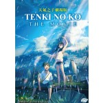 TENKI NO KO THE MOVIE 天气之子劇場版