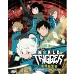 WORLD TRIGGER 境界触发者 SEASON 1+2 VOL.1-75 END(5DVD)