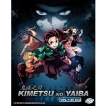 DEMON SLAYER: KIMETSU NO YAIBA 鬼滅 V1-26END (3DVD)
