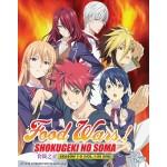 FOOD WARS! SHOKUGEKI NO SOMA S1-5 (9DVD)