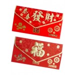 CHINESE NEW YEAR RED PACKET (横-11*19CM)
