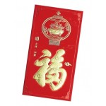 CHINESE NEW YEAR RED PACKET- 福 (11*19CM)