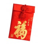 FABRIC RED PACKET- 福