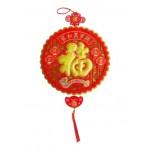 CHINESE NEW YEAR HANGING DECOR- 福(ROUND)