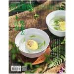 贝太厨房 2017年5月刊