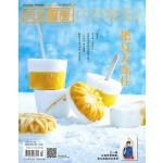 贝太厨房 2017年7月刊