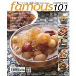 名食谱双月刊 NO. 101
