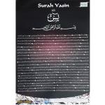 CARTA: SURAH YASIN