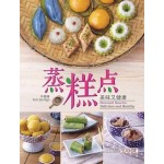 STEAMED SNACKS, DELICIOUS AND HEALTHY