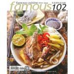 名食谱双月刊 NO. 102