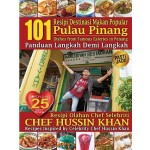 101 DISHES FROM FAMOUS EATERIES IN PENANG