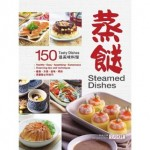 Steamed Dishes
