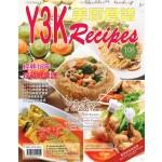 Y3K 美厨食谱 2019年5月刊(第108期)