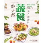 Wholesome Vegan Recipes