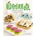 Unique Kueh Recipes