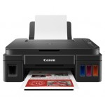 CANON PIXMA G3010 INKJET PRINTER (Print, Scan, Copy, WIFI)