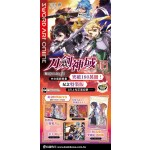 Sword Art Online 刀劍神域 (23) Unital ring Ⅱ(特裝版)