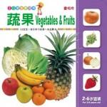IQ宝宝学习书-蔬果