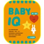 Baby IQ 1-2岁:形状相反词