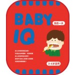 Baby IQ 3-4岁:我的一天