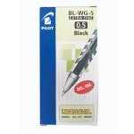 Pilot Wingel Gel Pen 0.5mm Black Dozen Pack (12 pieces)