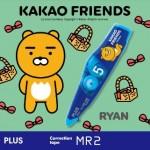 PLUS WHIPER MR2 CORRECTION TAPE 5MM X 6M KAKAO RYAN