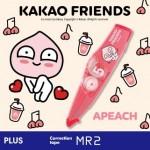 PLUS WHIPER MR2 CORRECTION TAPE 5MM X 6M KAKAO APEACH