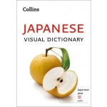 JAPANESE VISUAL DICTIONARY - COLLINS
