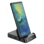 BASEUS CAHUB-AT01 TYPE-C CHARGING DOCK WITH MULTI FUNCTION ADAPTER BLACK