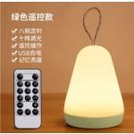 SILICONE LED LAMP+REMOTE CONTROL GREEN LJC-131