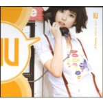 IU - 1ST ALBUM : GROWING UP