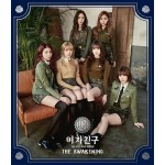 GFRIEND - The Awakening (4th Mini Album) MILITARY VERSION