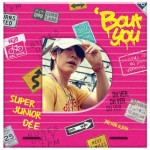 Super Junior - Bout You (2nd Mini Album) - Donghae