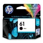 HP 61 BLACK SD549AA