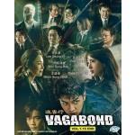 VAGABOND 浪客行 (4DVD)