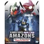 KAMEN RIDER AMAZONS+MOVIE BOX SET (6DVD)