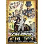 TONDE SAITAMA LIVE ACTION THE MOVIE 飞翔吧!埼玉真人劇場版 (DVD)