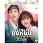 THE TALE OF NOKDU 绿豆传 (4DVD)