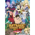 HATAAGE!KEMONO MICHI V1-12END (DVD)