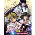 HIKARU NO GO V1-75END + MOVIE
