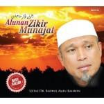 CD - ALUNAN ZIKIR MUNAJAT