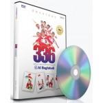 DVD - AL BAGHDADI