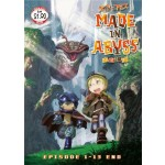 Made In Abyss  Vol.1-13